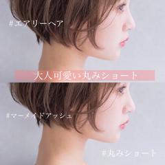 ナチュラル ショート ヘアアレンジ ミルクティーベージュ ヘアスタイルや髪型の写真・画像