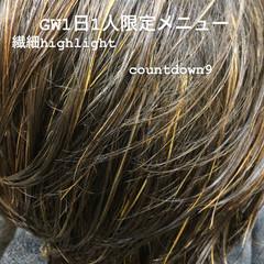 透明感カラー ブリーチカラー ショート ハイライト ヘアスタイルや髪型の写真・画像