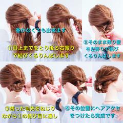 簡単ヘアアレンジ セミロング エレガント ヘアアレンジ ヘアスタイルや髪型の写真・画像