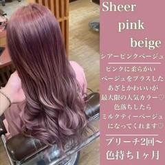 簡単ヘアアレンジ ブリーチカラー ピンク ミルクティーベージュ ヘアスタイルや髪型の写真・画像