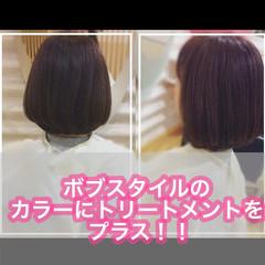 髪質改善 髪質改善トリートメント ミニボブ ボブ ヘアスタイルや髪型の写真・画像
