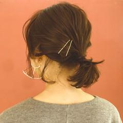 ヘアアレンジ 簡単ヘアアレンジ ボブ ナチュラル ヘアスタイルや髪型の写真・画像