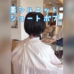 ショートヘア ショートボブ ベージュ ショート ヘアスタイルや髪型の写真・画像