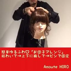 ふわふわ セミロング ガーリー ヘアアレンジ ヘアスタイルや髪型の写真・画像