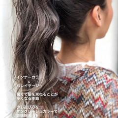 ヘアアレンジ ハイライト イルミナカラー ロング ヘアスタイルや髪型の写真・画像