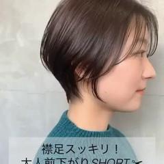 ラベンダーグレージュ ショートヘア イルミナカラー 大人ショート ヘアスタイルや髪型の写真・画像