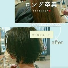 ショートボブ ナチュラル ショートヘア 丸みショート ヘアスタイルや髪型の写真・画像