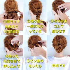 セルフヘアアレンジ ロング まとめ髪 ヘアアレンジ ヘアスタイルや髪型の写真・画像
