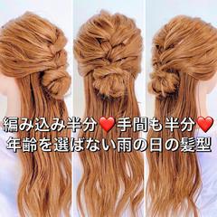 編み込み ロング ヘアセット フェミニン ヘアスタイルや髪型の写真・画像