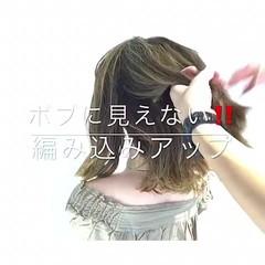 ヘアアレンジ フェミニン デート 結婚式 ヘアスタイルや髪型の写真・画像