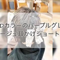 ラベンダーグレージュ 外国人風カラー ショート 3Dハイライト ヘアスタイルや髪型の写真・画像