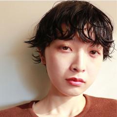 バレンタイン パーマ アンニュイ 簡単 ヘアスタイルや髪型の写真・画像