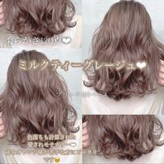 ミルクティー ブリーチカラー ミルクティーグレージュ ブリーチ ヘアスタイルや髪型の写真・画像