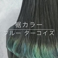 暗髪 ネイビーブルー ストリート グラデーションカラー ヘアスタイルや髪型の写真・画像
