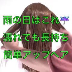 簡単ヘアアレンジ ヘアアレンジ エレガント セミロング ヘアスタイルや髪型の写真・画像