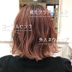 グラデーション ボブ ピンク グラデーションカラー ヘアスタイルや髪型の写真・画像