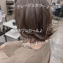 ボブ 束感 大人可愛い ナチュラル ヘアスタイルや髪型の写真・画像