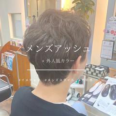 ナチュラル メンズスタイル イメチェン メンズカット ヘアスタイルや髪型の写真・画像