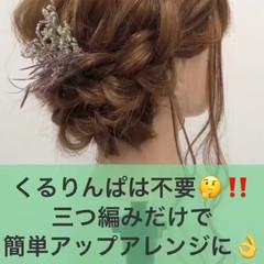 ナチュラル アンニュイほつれヘア 結婚式 簡単ヘアアレンジ ヘアスタイルや髪型の写真・画像