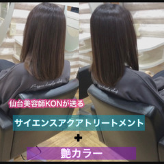 大人ロング 髪質改善カラー うる艶カラー ナチュラル ヘアスタイルや髪型の写真・画像