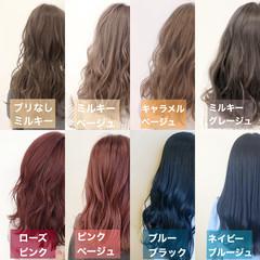 ネイビーブルー ミルクティーブラウン ネイビーカラー セミロング ヘアスタイルや髪型の写真・画像