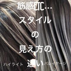 デート バレイヤージュ セミロング 外国人風カラー ヘアスタイルや髪型の写真・画像