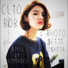 ストリート 外国人風 秋 ストレート ヘアスタイルや髪型の写真・画像