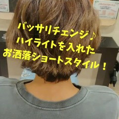 外国人風カラー ブリーチ スポーツ ハイライト ヘアスタイルや髪型の写真・画像