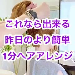 アップスタイル フェミニン ロング お団子ヘア ヘアスタイルや髪型の写真・画像