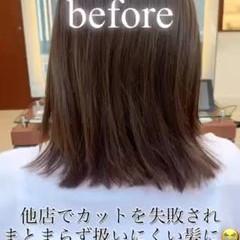 大人かわいい 髪質改善 髪質改善トリートメント ロング ヘアスタイルや髪型の写真・画像