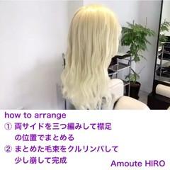ヘアアレンジ 編み込み 上品 ツイスト ヘアスタイルや髪型の写真・画像