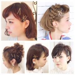編み込み ヘアピン ヘアアレンジ コンサバ ヘアスタイルや髪型の写真・画像