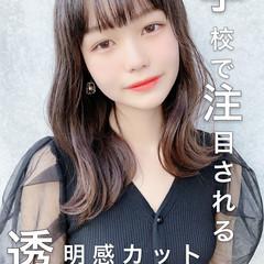 韓国ヘア オルチャン ナチュラル シースルーバング ヘアスタイルや髪型の写真・画像