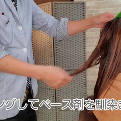 ロング 美髪 名古屋市守山区 トリートメント ヘアスタイルや髪型の写真・画像