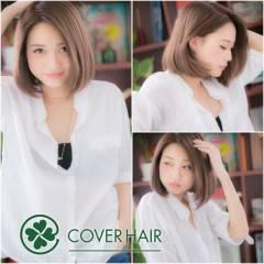 ミディアム 黒髪 アッシュ コンサバ ヘアスタイルや髪型の写真・画像