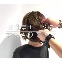 ボブ ヘアアレンジ フェミニン デート ヘアスタイルや髪型の写真・画像