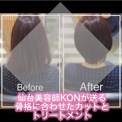 髪質改善 ミディアム 髪質改善トリートメント 髪質改善カラー ヘアスタイルや髪型の写真・画像