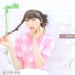 フェミニン ヘアアレンジ 三つ編み ガーリー ヘアスタイルや髪型の写真・画像