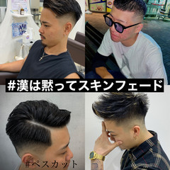 メンズカット メンズヘア フェードカット スキンフェード ヘアスタイルや髪型の写真・画像