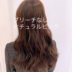 ピンクブラウン ナチュラル可愛い セミロング ブリーチなし ヘアスタイルや髪型の写真・画像