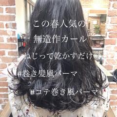 外国人風 デジタルパーマ ロング グレージュ ヘアスタイルや髪型の写真・画像