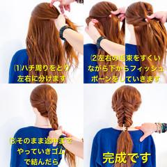 フィッシュボーン 簡単ヘアアレンジ フェミニン ロング ヘアスタイルや髪型の写真・画像