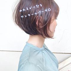 大人かわいい ワンカールパーマ ナチュラル ショートボブ ヘアスタイルや髪型の写真・画像