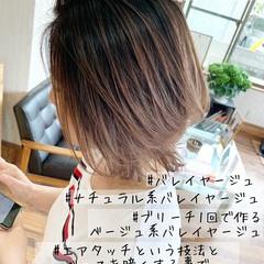 グラデーションカラー バレイヤージュ ブラウンベージュ ベージュ ヘアスタイルや髪型の写真・画像