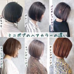 縮毛矯正 ボブ 銀座美容室 ミニボブ ヘアスタイルや髪型の写真・画像