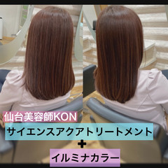 髪質改善カラー セミロング 髪質改善トリートメント 大人ロング ヘアスタイルや髪型の写真・画像