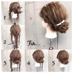 三つ編み シニヨン セミロング ヘアアレンジ ヘアスタイルや髪型の写真・画像