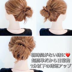 ヘアセット ロング アップスタイル ヘアアレンジ ヘアスタイルや髪型の写真・画像