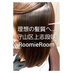 美髪 セミロング 名古屋市守山区 髪の病院 ヘアスタイルや髪型の写真・画像
