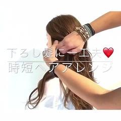 夏 色気 エレガント ヘアアレンジ ヘアスタイルや髪型の写真・画像